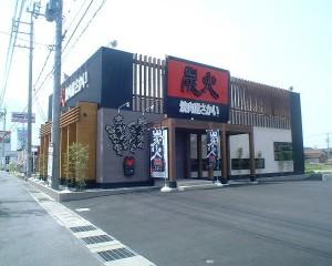 焼肉屋さかい米子米原店様 店舗新築(鉄骨造)