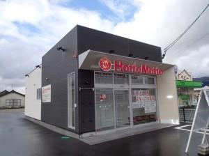 HottoMotto出雲大塚町店様 店舗新築(木造)